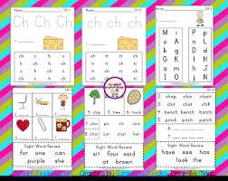 recipe for reading sharing kindergarten