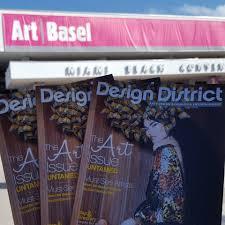 design district magazine home facebook