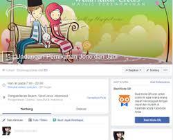 cara membuat undangan bahasa jawa cara membuat undangan pernikahan lewat facebook 3 undangan