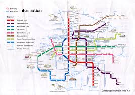 Tokyo Metro Map by Osaka Subway U2022memorize The Kanji Hiragana For