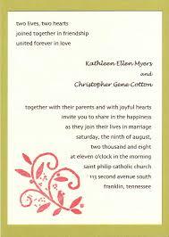 informal wedding invitation wording informal wedding invitation wording no parents informal wedding