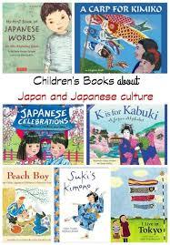 celebrate with around the world japanese children s day