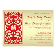 Asian Wedding Invitations Red Gold Asian Wedding Invitations U0026 Announcements Zazzle Canada