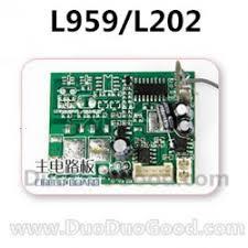 wltoys l959 wltoys l959 l202 rc car parts receiver board pcb board wl toys