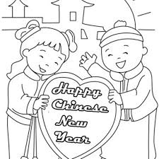 9 images of chinese new year coloring pages food chinese new