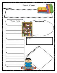 tomas rivera story map graphic organizer by ussery3 tpt