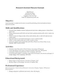 server resume template server resume template restaurant sle writing printable