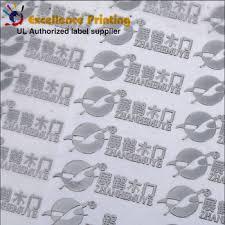 nickel electroforming custom sticker nickel electroforming embossed metal 3d logo labels
