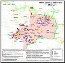 100 ideas map of ukraine war zone on emergingartspdx com