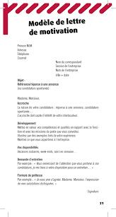 lettre de motivation femme de chambre sans exp駻ience trouver un emploi sans diplome hd corrjfp2septembre2013 v2