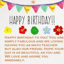 Meme Happy Birthday Card - teacher happy birthday wishes and quotes happy birthday wishes