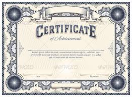 certificate template decorative download photo manupilation
