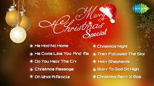 a special christmas merry christmas special christmas songs new year songs
