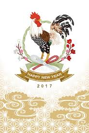 rooster with plum blossom ornament japanese new year card stock
