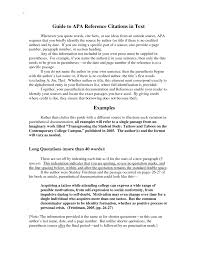sample essay structure citation in essay essay format quotation example of apa citation essay format quotation quotes in text apa format quotesgram cover letter templates
