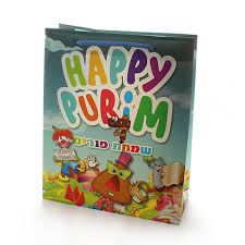 purim bags happy purim gift bag