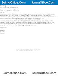 template job application letter job application letter for caretaker job application letter for caretaker