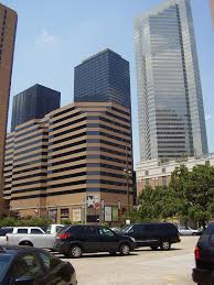 houston center wikipedia
