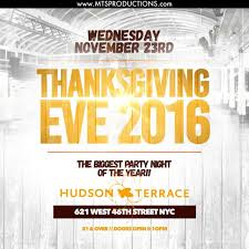 upcoming events thanksgiving 2016 at hudson terrace nyc xlr8r