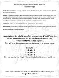 8th grade math estimating square roots math and art worksheet tpt