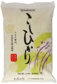 amazon com sukoyaka brown rice genmai 4 4 pound brown rice