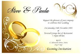 invite card template 28 images 229 best invitations card