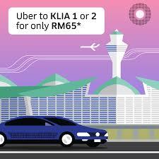 uber home facebook