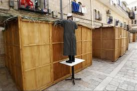 easy sukkah the mitzvah of sukkah the obligation holidays