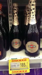 акционная цена на игристое вино Martini Prosecco ашан вина