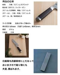 100 kitchen knives names the best chef u0027s knife for the