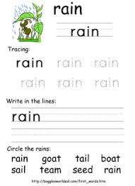 vowel digraph spelling sheets