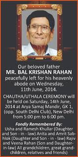 quotes about friends death anniversary death anniversary message for father in your favorite newspaper