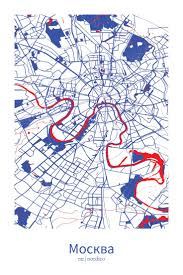 Ulm Germany Map by 91 Best Maps Old New Images On Pinterest City Maps Map Art And