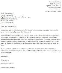 teaching job cover letter dear hiring manager
