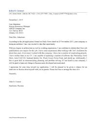 cover business letter cover letter qa resume cv cover letter