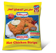 cuisine 750g chicken strips 750g americana foods