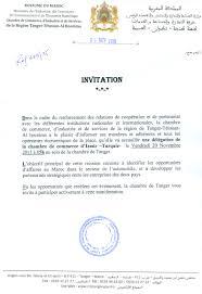 chambre de commerce du maroc ccistta