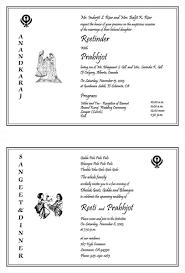 Punjabi Wedding Invitation Cards Sikh Wedding Invitation Wordings