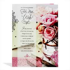 card invitation samples anniversary cards for her elegant