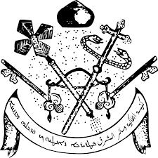 malankara jacobite syrian orthodox church wikipedia