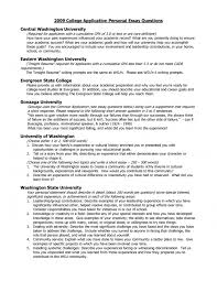resume for college applications cover letter college applications essay exles college