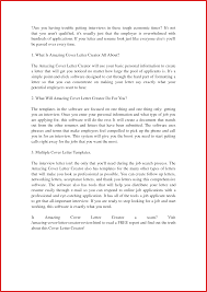 what does letter of interest mean gallery letter format examples