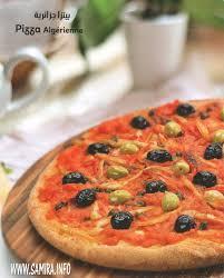 samira cuisine pizza samira tv بيتزا جزائرية pizza brioche bourek