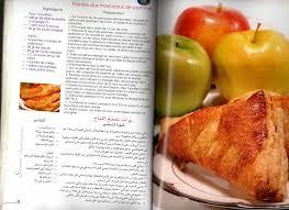 cuisine samira album samira vienoiserie juste pour le plaisir du partage