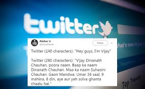 Funny Character Memes - desi memes as twitter tests 280 character limit