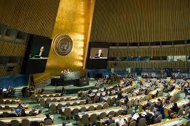 onu siege uno almaty united nations information office in