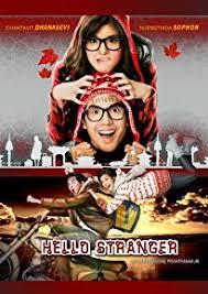 hello stranger 2010 torrent downloads hello stranger full