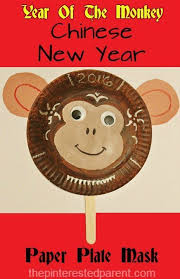 Paper Plate Monkey Craft - year of the monkey paper plate craft the pinterested parent