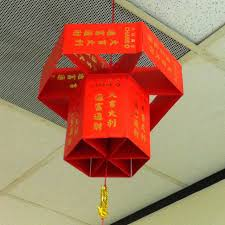 New Year Decoration Crafts by A Super Cute Chinese New Year Decoration Made From Red Envelopes