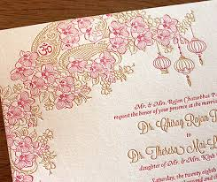 south asian wedding invitations south asian invitation letterpress wedding invitation